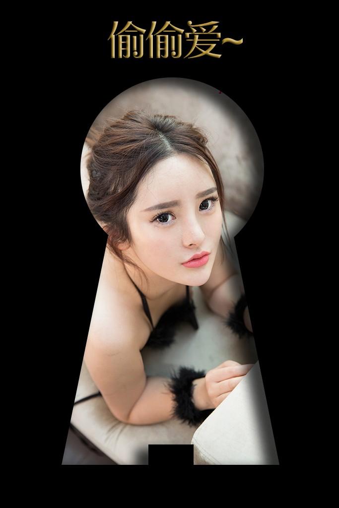 杨漫妮 ugirls尤果网 图片2