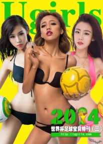 [T003]尤果网足球宝贝合辑III