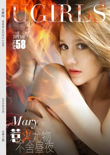 [U108]尤果网Mary