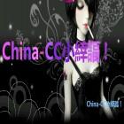 China-CC小緈諨 !